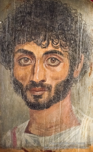 Mummy portrait, c. 150AD