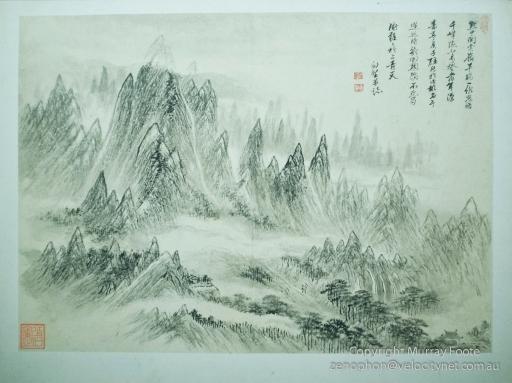 Precipitous peaks along Guansuo Ridge, Anshun, Guizhou Province