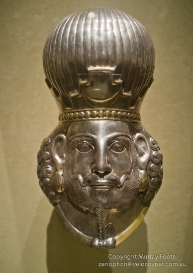Head of a king, Iran, Sassanian period, 4th century AD