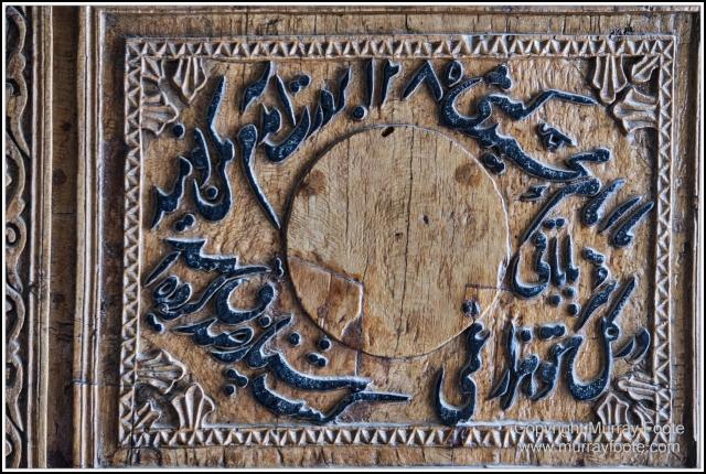 Architecture, Ceramics, Dor-us Siyodat, Dor-ut Tilovat, History, Kok Gumbaz Mosque, Landscape, Photography, Shakhrisabz, Street photography, Travel